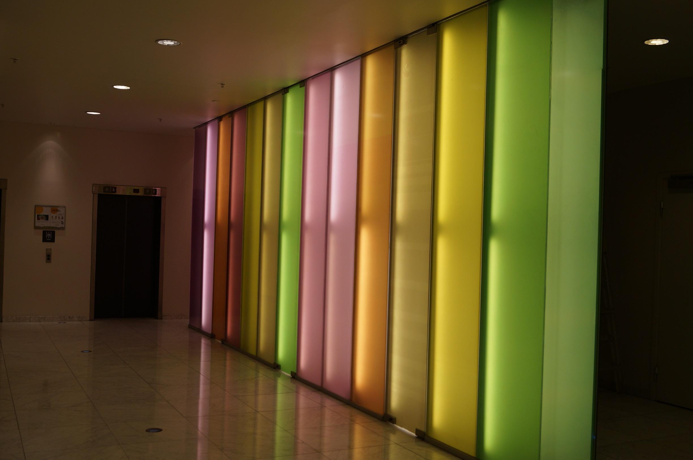 belysning i alla färger